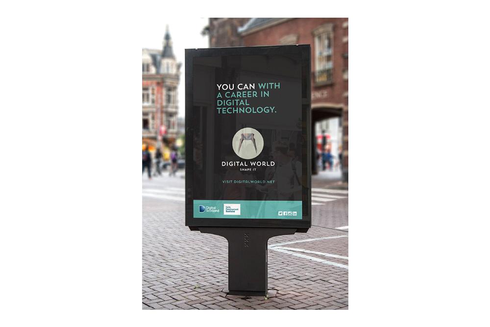 Digital World brand identity poster outside 2